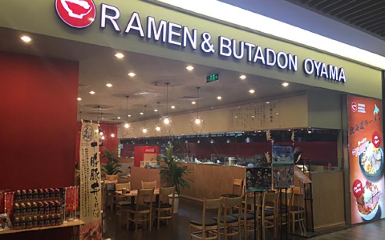Nhà Hàng Ramen & Butadon Oyama (Mỳ Nhật Cơm Thịt Nướng) tuyển dụng nhân viên bếp