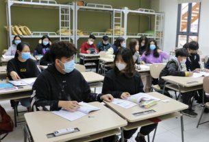 học sinh sinh viên tiếp tục nghỉ học giáo dục nghề